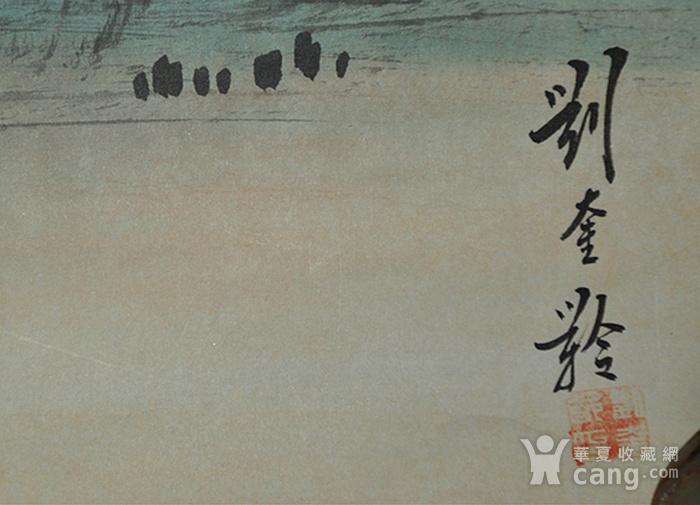 刘奎龄作品 对兔图11