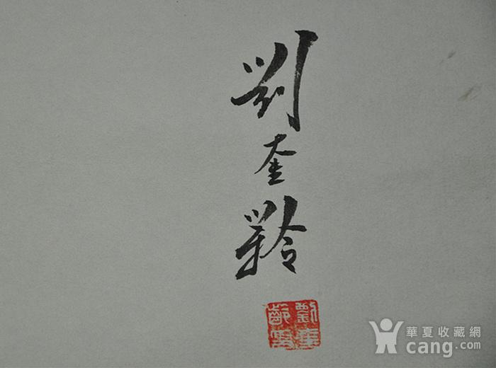 李奎龄作品  羊图4
