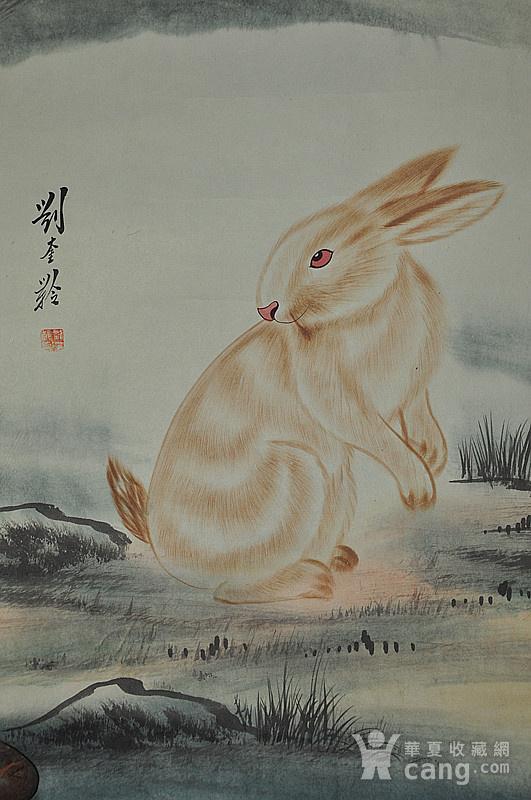 李奎龄作品  兔子图5