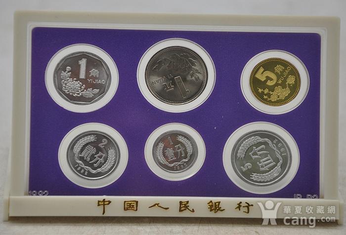 1992年版中国硬币一套图2