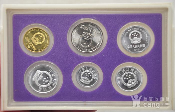 1992年版中国硬币一套图5