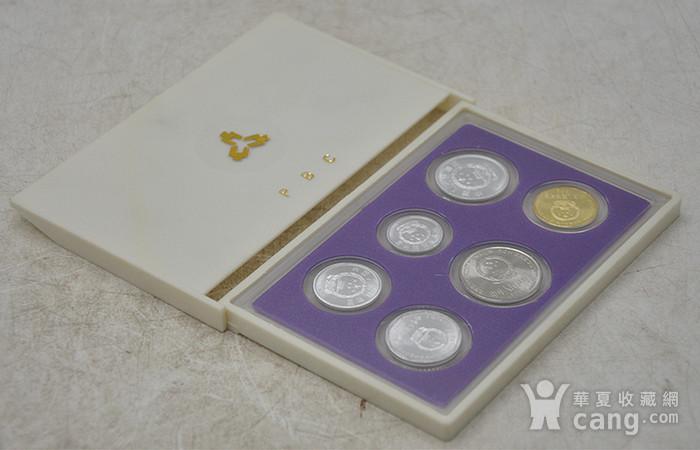 1992年版中国硬币一套图6