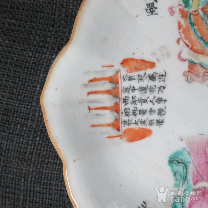 清代无双谱粉彩高足盘图5