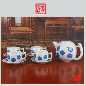 景德镇老厂货瓷器 青花玲珑九头茶具一套