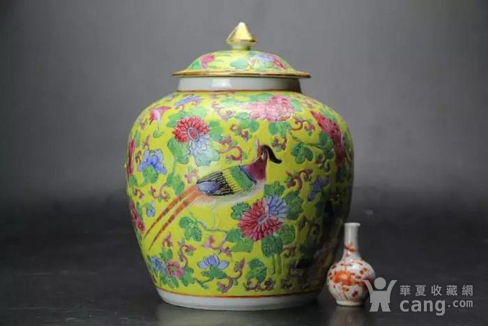 晚清精品黄地粉彩花鸟纹盖罐图1