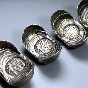 精品 馆藏级重器拍品 清代银锭一套