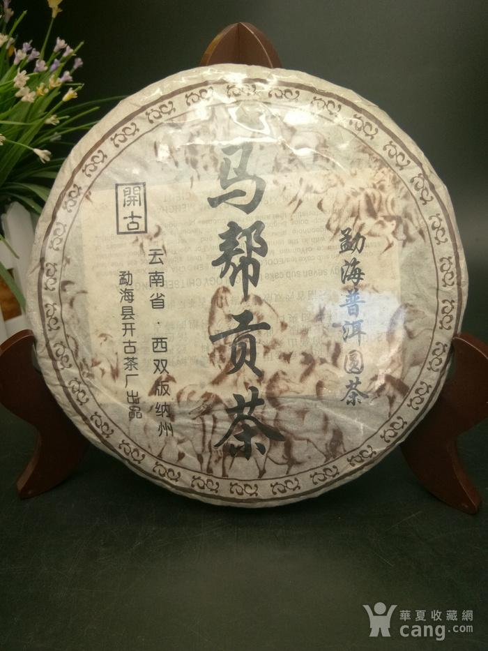 老普耳贡茶图1