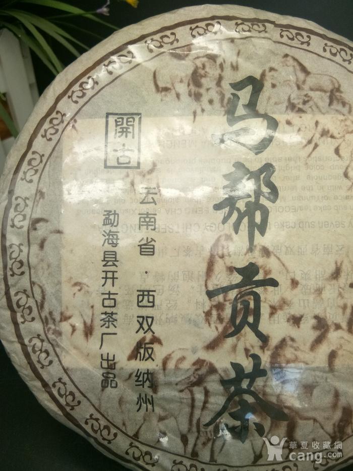老普耳贡茶图4