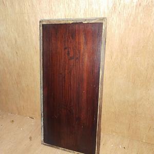 红酸枝家具板一片0