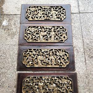 一套非常漂亮的镏金雕刻板
