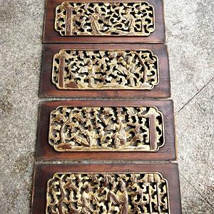 琴棋书画镏金雕刻板一套