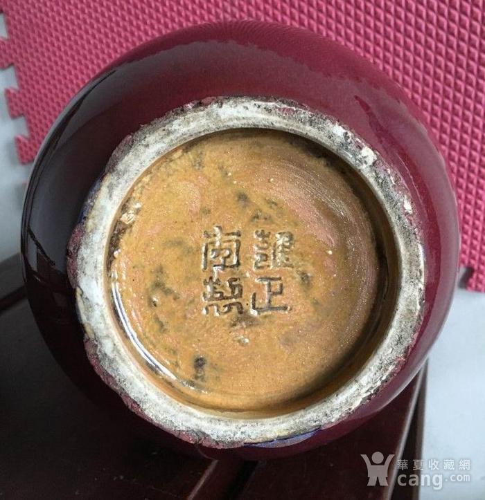 雍正年制款郎红釉胆瓶.图7