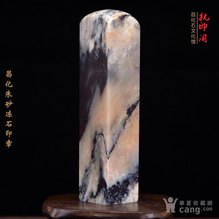 放漏  昌化朱砂冻石印章图8
