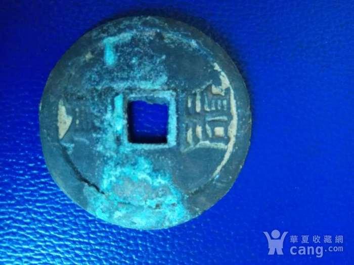 太平天国铜币一枚图2