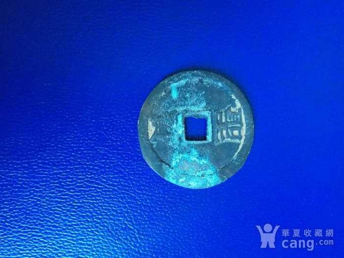 太平天国铜币一枚图7