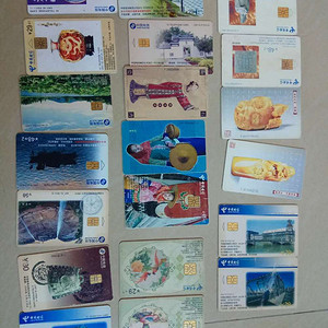 上世纪90年代电话卡20 张