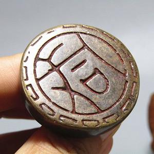 清带咸丰款 紫铜打造 印章 包浆厚重