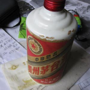 老五星茅台酒一瓶。三大革命。高18厘米。