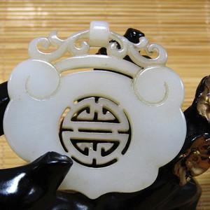 清和田一级白玉 双面 福寿 玉牌 玉质熟润 包浆熟厚