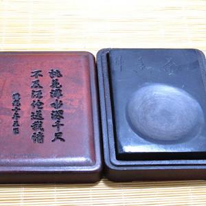 清 带款红漆盒 带砚台 漆盒工艺细致包浆厚重