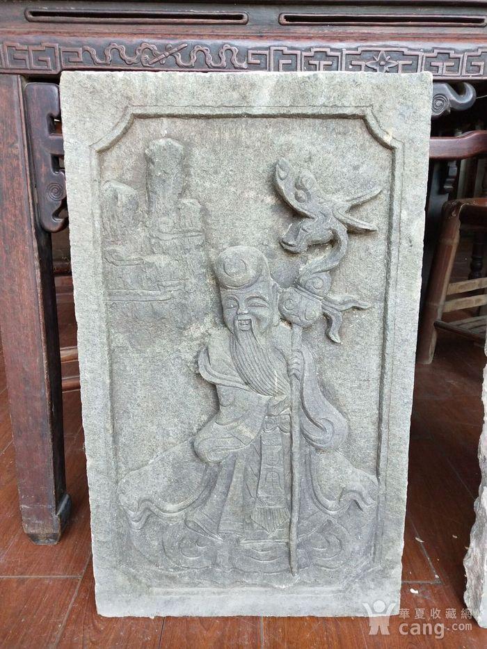 重器  青石雕刻人物石板一对图4