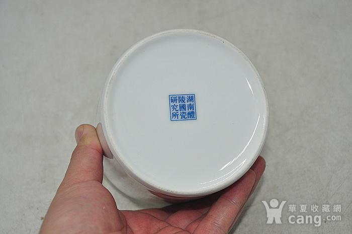 湖南醴陵国瓷研究所釉下彩笔筒图6