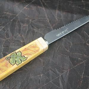 法国多功能佐餐刀