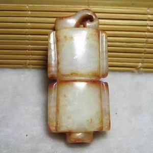 极品 开门到代 唐宋时期 一级白 羊脂级