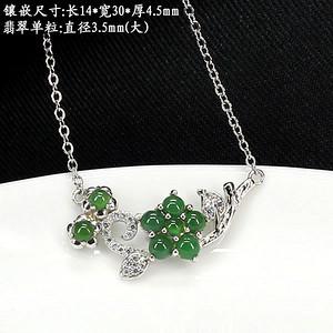 冰种阳绿翡翠项链5339