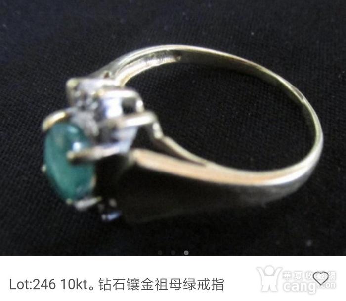 美国回流的祖母绿镶嵌钻石戒指图5