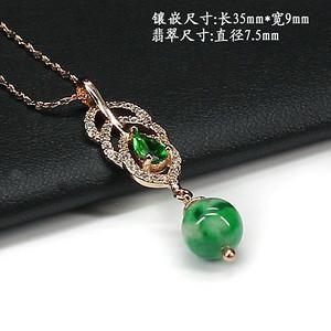 翠绿翡翠圆珠吊坠 银镶嵌1254