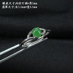 冰种阳绿翡翠戒指 银镶嵌5333