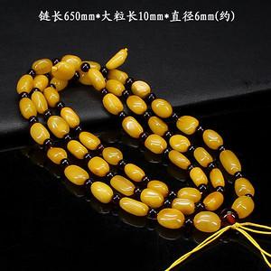 蜜蜡串珠挂链4752