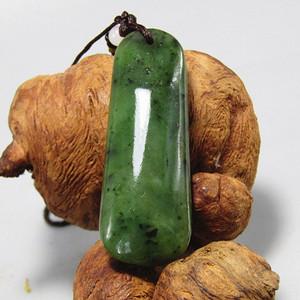 民国和田碧玉籽料 挂件 包浆熟厚
