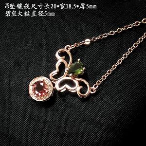 红绿碧玺项链9998
