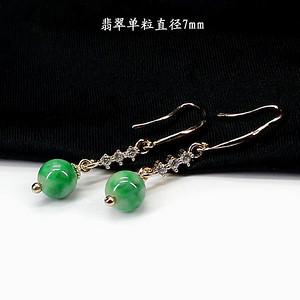 翠绿翡翠圆珠耳饰 银镶嵌1266