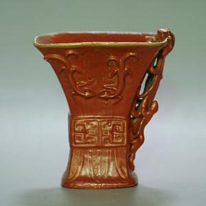 57清乾隆矾红描金盘龙爵杯