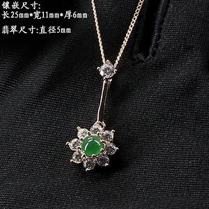 冰种阳绿翡翠吊坠 银镶嵌5340