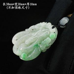 飘阳绿翡翠手到财来挂件1305