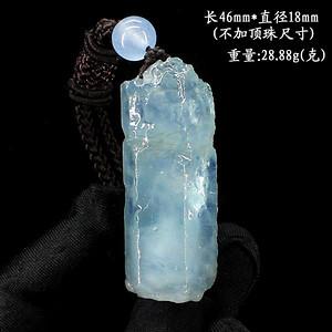 海蓝宝原石挂件把玩件51111