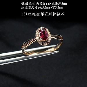 18K玫瑰金镶钻 鸽血红红宝石戒指5875