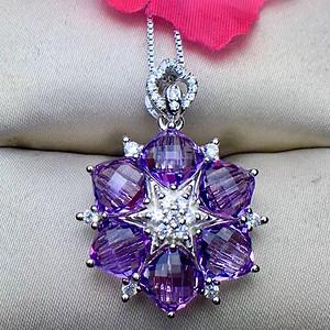 天然紫水晶吊坠假一赔万送国检证书