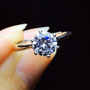 2.3克拉完美D色VG切工美国进口莫桑钻石钻戒经典六爪戒指
