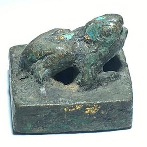 明代 青蛙印 紫铜 鎏金 地方印 手工打造