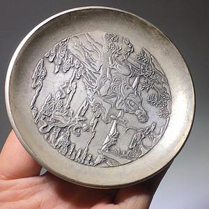 晚清 银制 观音大士 赏盘 包浆老厚 手工錾刻 工艺不错 个头大十分难