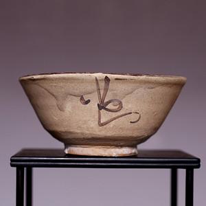 藏海淘 清早期磁州窑花卉纹碗 JZ318