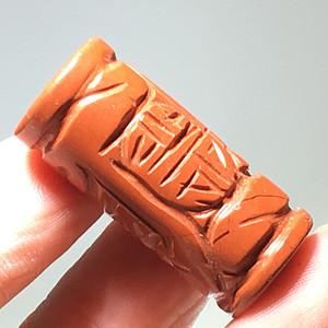 民国 精品 南红柿子红 寿字纹 桶珠手工雕刻 色泽艳丽