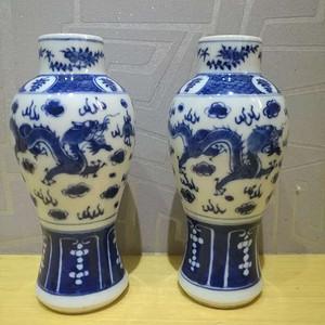 清代晚期外销瓷,龙纹花瓶一对