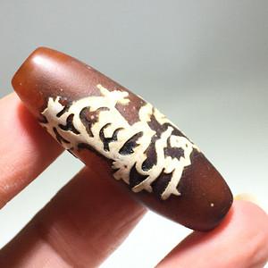 民国 玛瑙 绘画龙图腾 天珠 色泽漂亮 工艺精美 包浆老厚