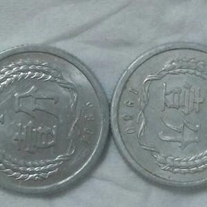 一分硬币两枚